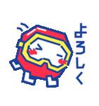 ディグダグほのぼのスタンプ(個別スタンプ:28)