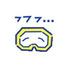 ディグダグほのぼのスタンプ(個別スタンプ:31)