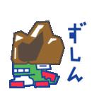 ディグダグほのぼのスタンプ(個別スタンプ:33)