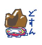 ディグダグほのぼのスタンプ(個別スタンプ:34)