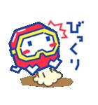 ディグダグほのぼのスタンプ(個別スタンプ:36)