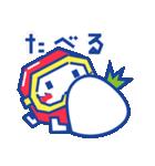 ディグダグほのぼのスタンプ(個別スタンプ:37)