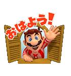 スーパーマリオほのぼのライフ♪(個別スタンプ:01)