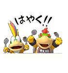 スーパーマリオほのぼのライフ♪(個別スタンプ:05)