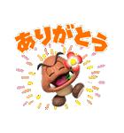 スーパーマリオほのぼのライフ♪(個別スタンプ:08)