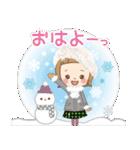前髪短めな女の子の[冬のことば](個別スタンプ:02)