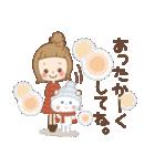 前髪短めな女の子の[冬のことば](個別スタンプ:04)