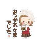 前髪短めな女の子の[冬のことば](個別スタンプ:06)