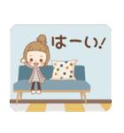 前髪短めな女の子の[冬のことば](個別スタンプ:07)