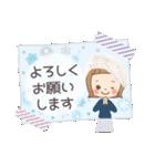 前髪短めな女の子の[冬のことば](個別スタンプ:08)