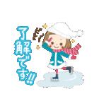 前髪短めな女の子の[冬のことば](個別スタンプ:10)