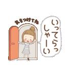 前髪短めな女の子の[冬のことば](個別スタンプ:14)