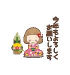 前髪短めな女の子の[冬のことば](個別スタンプ:35)
