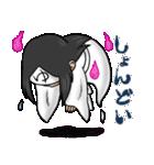 かわいい幽霊の幽ちゃん2(個別スタンプ:12)
