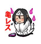 かわいい幽霊の幽ちゃん2(個別スタンプ:35)