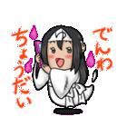 かわいい幽霊の幽ちゃん2(個別スタンプ:37)