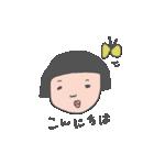 おかっぱユメちゃん2nd(個別スタンプ:01)