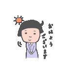 おかっぱユメちゃん2nd(個別スタンプ:02)