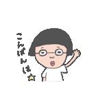 おかっぱユメちゃん2nd(個別スタンプ:03)
