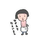 おかっぱユメちゃん2nd(個別スタンプ:04)