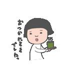 おかっぱユメちゃん2nd(個別スタンプ:05)