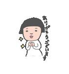 おかっぱユメちゃん2nd(個別スタンプ:07)