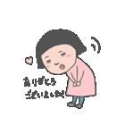 おかっぱユメちゃん2nd(個別スタンプ:08)