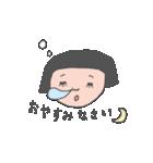 おかっぱユメちゃん2nd(個別スタンプ:09)