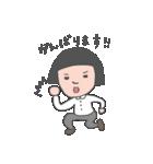 おかっぱユメちゃん2nd(個別スタンプ:10)