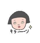 おかっぱユメちゃん2nd(個別スタンプ:11)
