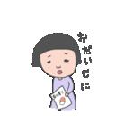 おかっぱユメちゃん2nd(個別スタンプ:12)