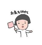 おかっぱユメちゃん2nd(個別スタンプ:13)