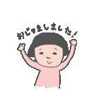 おかっぱユメちゃん2nd(個別スタンプ:15)