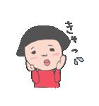 おかっぱユメちゃん2nd(個別スタンプ:17)