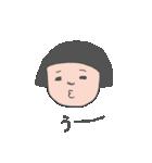 おかっぱユメちゃん2nd(個別スタンプ:19)