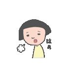 おかっぱユメちゃん2nd(個別スタンプ:23)