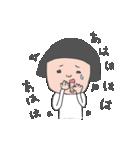 おかっぱユメちゃん2nd(個別スタンプ:26)