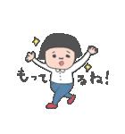 おかっぱユメちゃん2nd(個別スタンプ:27)