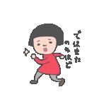 おかっぱユメちゃん2nd(個別スタンプ:32)