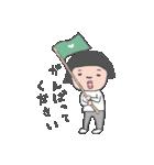 おかっぱユメちゃん2nd(個別スタンプ:35)