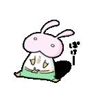 しりうさぎ(アメコミ風)(個別スタンプ:09)