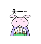 しりうさぎ(アメコミ風)(個別スタンプ:28)