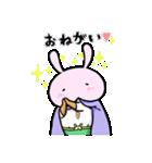 しりうさぎ(アメコミ風)(個別スタンプ:34)