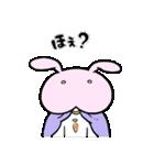 しりうさぎ(アメコミ風)(個別スタンプ:36)