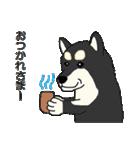 黒シバのいる生活(個別スタンプ:04)
