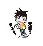 タケルくんのスタンプ(個別スタンプ:01)