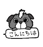モヒカンシーズーのスタンプ(個別スタンプ:03)