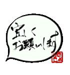 きょうこ専用ふきだし(毛筆)(個別スタンプ:14)