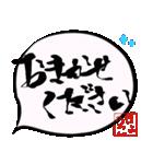 きょうこ専用ふきだし(毛筆)(個別スタンプ:15)