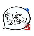きょうこ専用ふきだし(毛筆)(個別スタンプ:37)